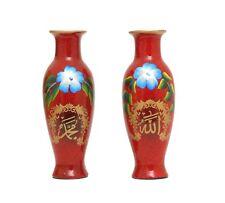Islamic Muslim red ceramic vase favor Allah & Mohammad / Home decorative