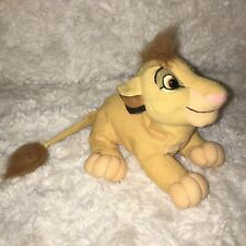 "Disney RARE Promotional 7"" SIMBA Beanie Plush - Lion King Special Edition"