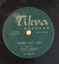 Zvee Aroni on 78 rpm Tikva T-110: Where Can I Go/The Grape Song; Cond G+