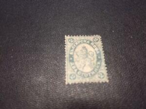 Bulgaria stamp 24 MNG
