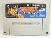 Super Famicom FIGHTERS HISTORY Mizoguchi Ref/2455 Cartridge Only sfc
