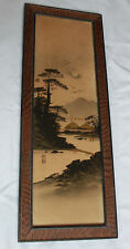 1930 Dessin paysage japonais encre de chine or Art traditionnel Japon Signé Asia