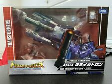 Takara Tomy Transformers Legends Megatron G2 LG-63