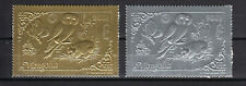 Mongolia Gold and Silver complete set 6 MNH