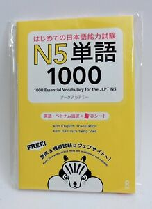 1000 Essential Vocabulary for the JLPT N5 Tango BRAND new in stock in UK