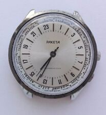 RAKETA 24 HOURS POLAR EXPLORER VINTAGE WATCH RARE USSR