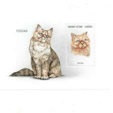 VINTAGE CLASSICS - Sierra Leone 1894 - Cats - Souvenir Sheet - MNH