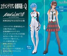 SEGA Prize Evangelion Movie HG EVA Rei Ayanami Makinami Mari Illustrious Figure