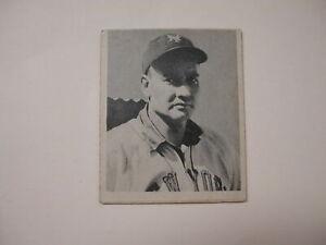 1948 Bowman #9 Walker Cooper