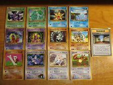 PL(worn)JAPANESE Pokemon COROCORO+VENDING 13-Card PROMO Lot Nidoking Jynx Mewtwo