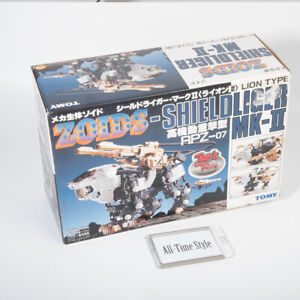 Vintage Zoids Helic Republic Shield Liger Mk-II sealed parts. RPZ-07 Japanese