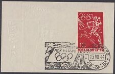 WWII POLAND WOLDENBERG OFLAG POW OLYMPICS OLYMPIC GAME RUNNER SPORT EMBOSSING !