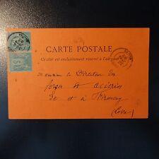 FRANCE SAGE PAIRE DE N°75 SUR CARTE LETTRE COVER CAD CUSSET ALLIER