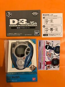 Digimon Adventure 02 D-3 D3 Digivice Ver.15th DIGIMON Daisuke Motomiya NEW