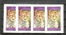 Oman Cheetah  4 Sheets MNH