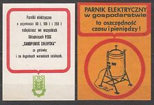 "POLAND 1973 Matchbox Label - Cat.G#319/20 CRS ""Peasant Self-Help"" - cooker."