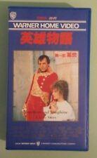 NAPOLEON AND JOSEPHINE A LOVE STORY  VHS VIDEOTAPE  japanese edition