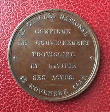 Belgique - Rare Médaille du Congrès National confirmant le Gouvernement 1830