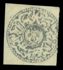 AFGHANISTAN 1876  TIGER'S HEAD  ½rup gray  Scott # 32 mint MH  Fine scarce stamp
