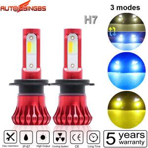 H7 Headlight Strobe Fog Bulb 3000K Yellow+8000K Blue Dual Color Flash Lamp 3Mode