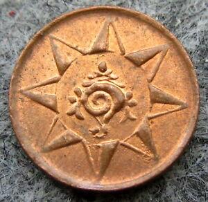 INDIAN STATES - KINGDOM OF TRAVANCORE 1901 - 1910 1 CASH CONCH SHELL TINY COPPER