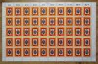 50 x Berlin 385 postfrisch Bogen komplett Reichsgründung Zudruck Formnummer FN 2