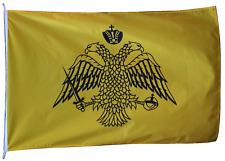 More details for byzantine empire flag 150cm x 100cm correct 2:3 ratio