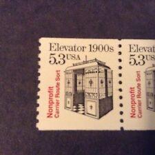 USPS Stamp #2254 5.3 cent Elevator coil strip of 8 1986 MNH