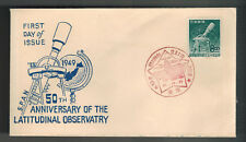 1949 Japan first day Cover FDC # 478 Latitudinal Observatory