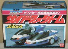 Choujinki Metalder Super Bike Side-Phantom Chogokin Figure Dolls Bandai 1987 MIB