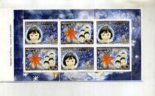 Greenland 4.25 4.50 2 Stamp Pane Booklet Mnh Scott 13A