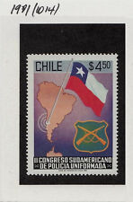CHILE 1981 STAMP  # 1014 MNH POLICE