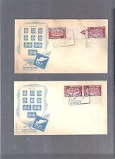 ISRAEL 1949 TABUL EXHIB 2 CACHET COV'S 1ST FESTIVAL TETH BECH + GUTTER PAIR