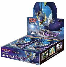 Pokemon Card Game Sun & Moon SM1M Booster Pack Collection Moon Box Free/S JP