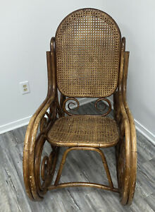VTG MCM Thonet Style Bentwood Ornate Rocking Chair Boho Rattan Cottage Wicker