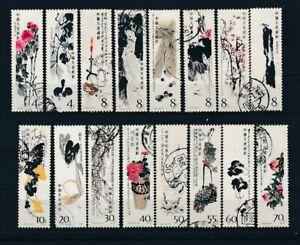 D123773 P.R. China VFU Paintings Art Flowers T.44 Sc. 1557-1572 1980