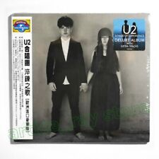 U2 Songs of Experience Taiwan CD OBI Bonus 4 Tracks Deluxe Kygo Bono 2017 NEW