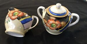VINTAGE CREAMER AND LIDDED SUGAR BOWL LUSTRE AND HAND-PAINTED JAPAN VGC