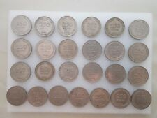 250 pruta israel lot of 25 big coins 1949 rare lot