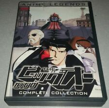 THE BIG O ANIME LEGENDS COMPLETE COLLECTION VOL 1 VOLUME DVD EPISODES 1-13 2001