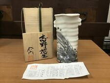 Y0646 Blumenvase Shino-Ware Signiert Kiste Japanische Antik Ikebana Kabin Japan