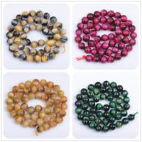 Natural Gemstone Tiger's Eye Round Charm Bracelet Spacer Beads Findings Plum