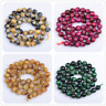 Natural Gemstone Tiger's Eye Round Charm Bracelet Spacer Beads Findings Plum