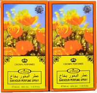 Bakhoor 35ml by Al Rehab Oriental Perfume Spray Compatible Price!! (Pack of 2)