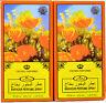 Bakhoor 35ml by Al Rehab Oriental Perfume Spray Compatible Price!! (Pack of 2)