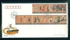 [JSC] CHINA 1990 T.158 HAN XIZAI'S NIGHT ROVELS FDC COVER SPECIAL STAMP