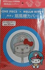 Fan cover One piece X Hello Kitty 30cm feather rare limited Japan
