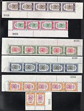 JORDAN 1950 FIRST AIR MAILS S.G. 295-9 IN STRIPS W/PLATE # IN MARGINS GUM INTACT