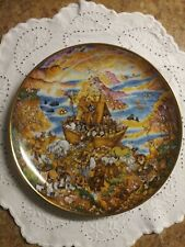 1991 Franklin Mint Two By Two Limited Edition Plate Noah's Ark