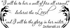"Zechariah 2:5  11""x22"" Bible Verse Wall Decal by Scripture Wall Art - Decor"